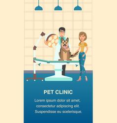 Pet clinic color poster cartoon template vector