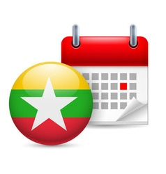 Icon of national day in myanmar vector image vector image