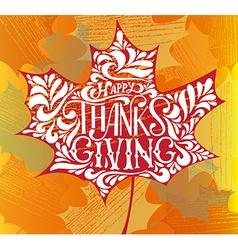 Happy thanksgiving icon logo or badge vector