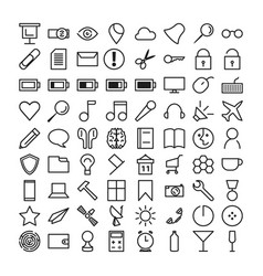 icons 2 vector image