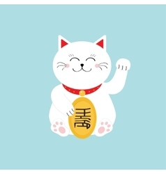 Lucky cat sitting and holding golden coin vector
