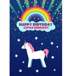 happy birthday princess congratulation unicorn vector image