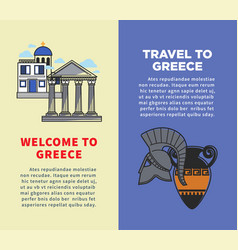 Travel to greece vertical posters with vector