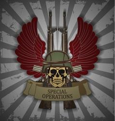 Army symbol vector image vector image