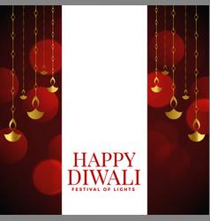 Diwali celebration card design with golden diya vector