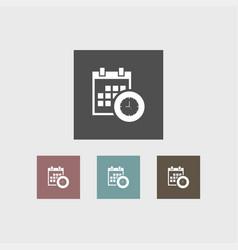calendar icon simple vector image