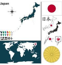 Japan map world vector image vector image