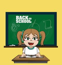 back to school cartoon vector image