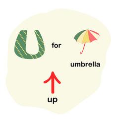 letter u for children alphabet vector image