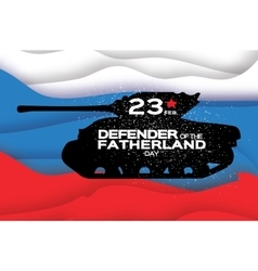 Military Tank Happy Defender of the Fatherland vector