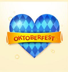 Oktoberfest decor realistic vector