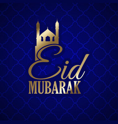 eid mubarark background with decorative type vector image