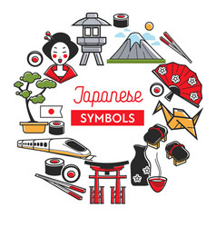 japanese symbols promo banner with traditional vector image