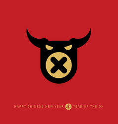 happy new year 2021 year ox chinese vector image