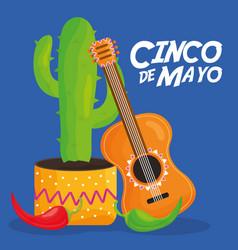 cinco de mayo celebration with guitar and cactus vector image