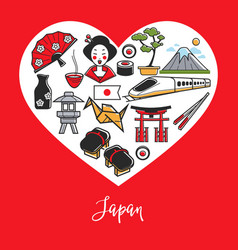 Japan national symbols and culture elements inside vector