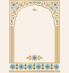 Muslim Wedding Invitation Card Vector Images Over 1 800