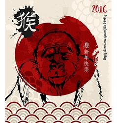 2016 Happy Chinese New Year Monkey gorilla red vector