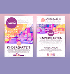 brochures with cartoon kindergarten for vector image