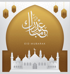 Eid mubarak greeting card with mosque vector