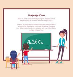 Language class in primary school banner vector