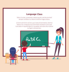 language class in primary school banner vector image