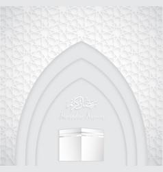 ramadan backgrounds ramadan kareem translation vector image