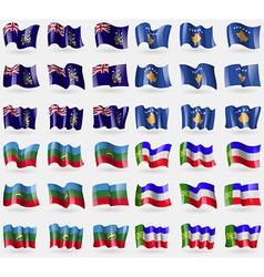 Georgia and Sandwich Kosovo KarachayCherkessia vector