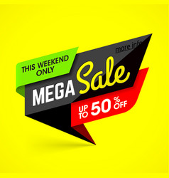 mega sale banner design template vector image