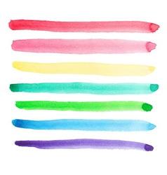 Set of vivid watercolor brush strokes vector