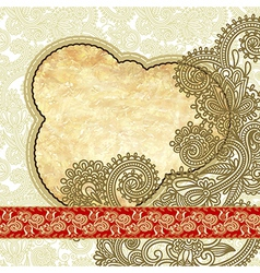hand draw ornate grunge vintage template vector image vector image