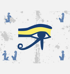 Ancient egypt background the eye of hor color vector