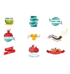 Set of rosh hashana greeting cards with vector
