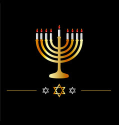 happy hanukkah symbol- jewish holiday celebration vector image