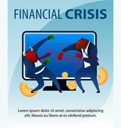 banner trader bear beats bull financial crisis vector image