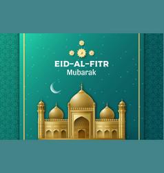 Eid al fitr background festival breaking the vector