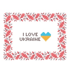 Ornamental frame national Ukrainian vector image
