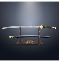 Realistic Samurai Sword and Scabbard on the Stand vector image