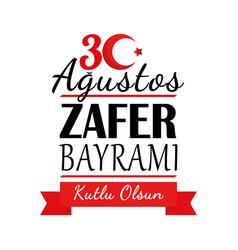 Zafer bayrami 30 agustos banner vector