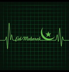 calligraphy of text eid mubarak with heartbeat vector image