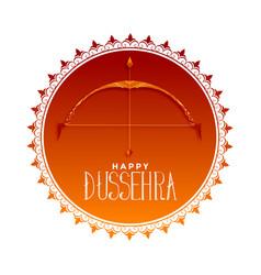 Hindu dussehra festival card in artistic style vector