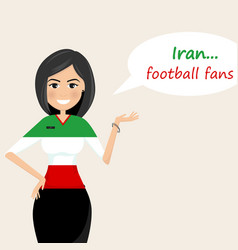 iran football fanscheerful soccer fans sports vector image
