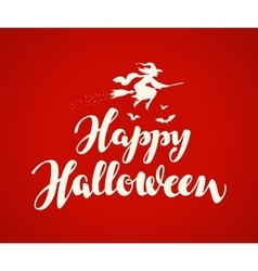Happy Halloween banner Holiday message beautiful vector image