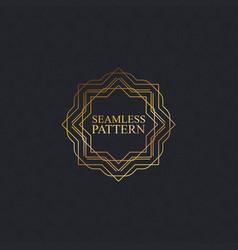 seamless elegant pattern vector image