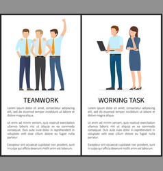 teamwork and working tasks vector image