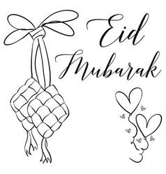 Hand draw greeting card eid mubarak vector