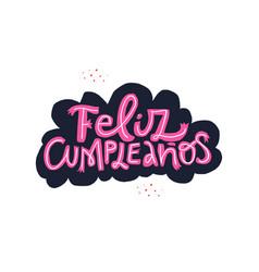 feliz cumpleanos hand drawn lettering vector image