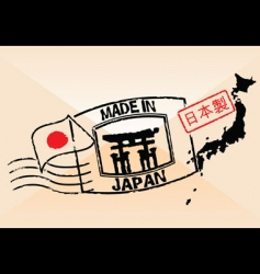 stamp japan vector image
