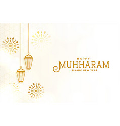 Elegant muharram festival lamp decorative card vector