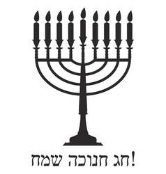 hanukkah menorah vector image